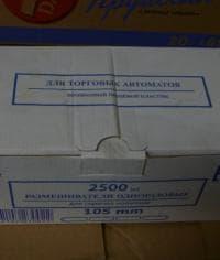 Размешиватели Вендинг 105мм (100 шт)