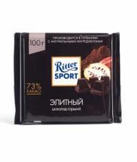 Шоколад Риттер Спорт Элитный Горький Ritter Sport 100гр.