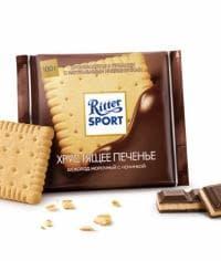 Шоколад Ritter Sport молочный Хрустящее печенье 100г
