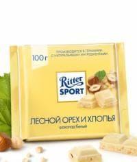 Шоколад Риттер Спорт Белый Лесной Орех и Хлопья Ritter Sport 100г