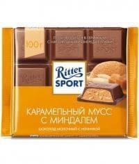 Шоколад Риттер Спорт Карамельный Мусс с Миндалем Ritter Sport 100г