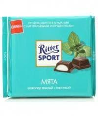 Шоколад Риттер Спорт темный с мятной начинкой Ritter Sport 100г