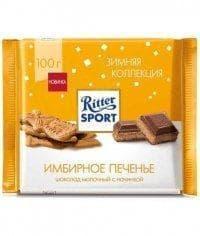 Шоколад Риттер Спорт Молочный с Имбирным Печеньем Ritter Sport 100 г