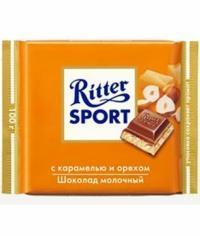 Шоколад Риттер Спорт Фундук и Карамель Ritter Sport 100 г