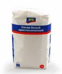 Сахар для кофе автоматов 1кг (1000 гр)