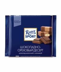 Шоколад Риттер Спорт Шоколадно-Ореховый десерт Ritter Sport 100 г