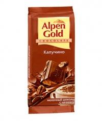 Шоколад Альпен Гольд Капучино Alpen Gold 90 грамм