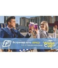 Бумажный стакан Wake Me Cup d=80 300мл