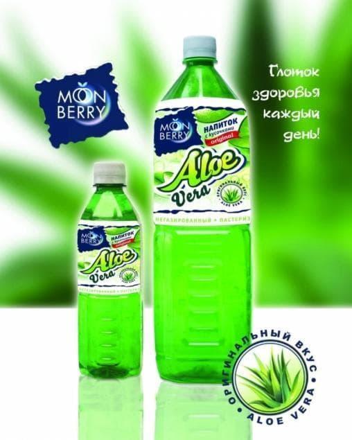 Напиток Moonberry Aloe Vera с кусочками алоэ 500 мл ПЭТ