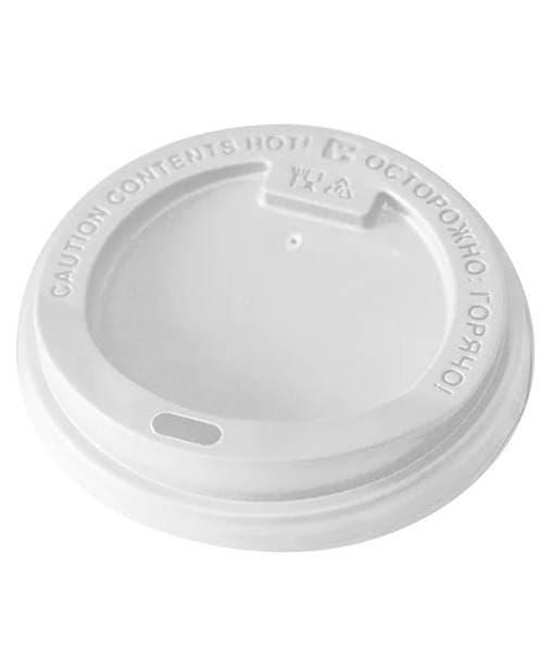 Крышка для стакана Белая d=90